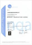 ISO9001:2008-CN