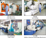 Rich Brand Tooling Department