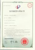Patent ZL 201420636905.3