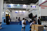 2014 Palm Expo Beijing