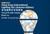 2017 Hongkong International Lighting