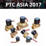 PTC Asia 2017 Comming soon
