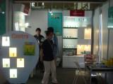Guangzhou Fair-03