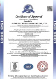 Certificate of approval ISO-9001