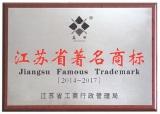 Famous Trademark certificate in Jiangsu Province of China