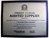 Sanway Audio Made-in-China Audited Supplier