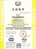 ISO28001Certificates