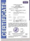 CE certificate for Bonwin Electronic door lock