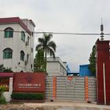 Faq-Factory Time