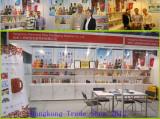 HK trade show 2012