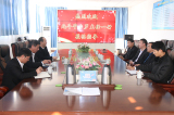 Beidou Industry Platform Director Luo To Visit China Coal Group For Inspection