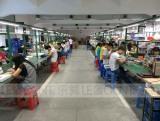 LECOUNT Factory 1