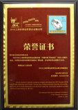 World Expo 2010 Shanghai, Participating Private Enterprises