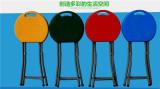 colorful folding stool