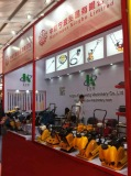 Welcome to 117th Canton Fair,Booth No.: Shed4.0H08-09 ,Dated Oct.15th ~19th 2014