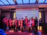2015. Shanghai Top 10 Supplier