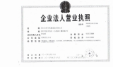 Goverment Business Licence