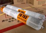 FB995 silicone sealant