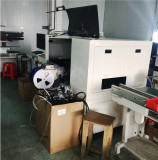 Guangzhou Yingmi Techonology Co.,Ltd--Factory