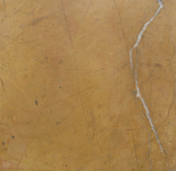 Quyang Yellow Marble