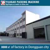 Factory in Dongguan city