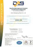 ISO9001:2008 for Shenghang Plastic