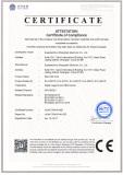 Micro SD card CE certificate