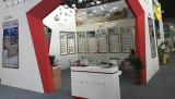 KLASS carton fair