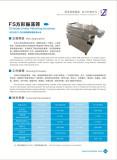 Junzhuo FS Linear Vibrating Sifter