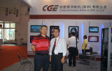 2012 Beijing Exhibition