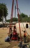 HGY-200 drilling rig worked in Cameroon for water well drilling.