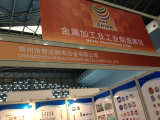 The 14th International Sourcing Fair(Shanghai, China) 2015.9.22 - 9.24