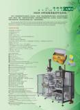 Model DXDC10 double chamber tea bag machine catalogs