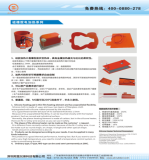 silicone heating pads series