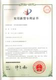 EVERGEAR Patent Certification 13