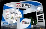 Chengdu Auto Parts Exhibition