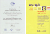 Credit of Enterprise (ISO14001)