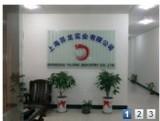 Shanghai YiLong Industrial Co.,Ltd