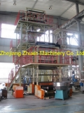Three Layer Film Blowing Machine 02