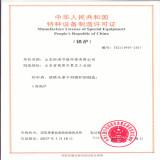 Grade A boiler manufacturer