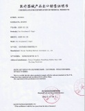 Certificate exportation for medical products