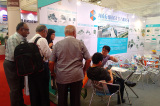 2014 Shanghai Cable Industry Trade Fair