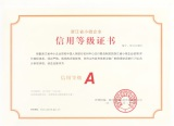 credit grade certificate of fishmeal manufacturer
