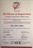 IS0:9001 certificate