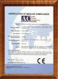CE Approved Machinery