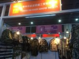 Booth Pictures of The 117th Canton Fair