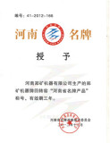 Henan famous brand