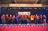 2015 The annual celebration party-1