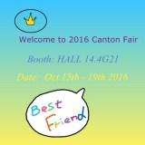 2016 Canton Fair