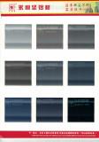 yonglijian powder coating aluminium profile color brochure